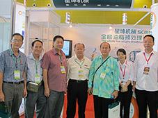 中国(广州)国际粮油机械展览会